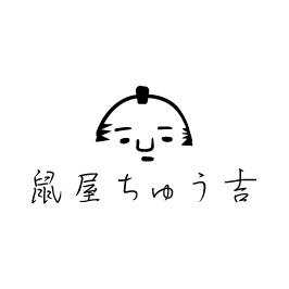 fukako_NClogo